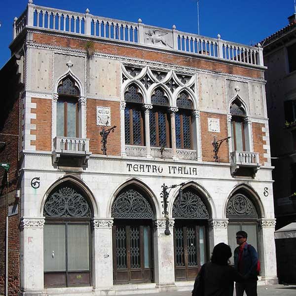 Interior marble flooring and facade of Teatro Italia, Venice